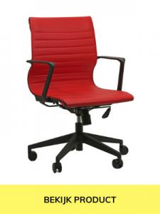 designer bureaustoel