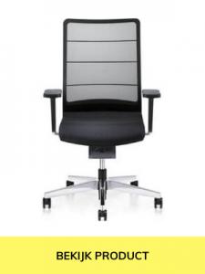 interstuhl bureaustoel 2